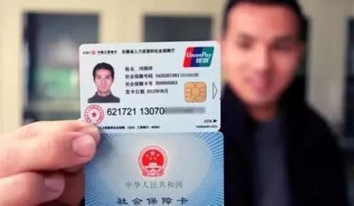 在上海社保只缴15年就亏了