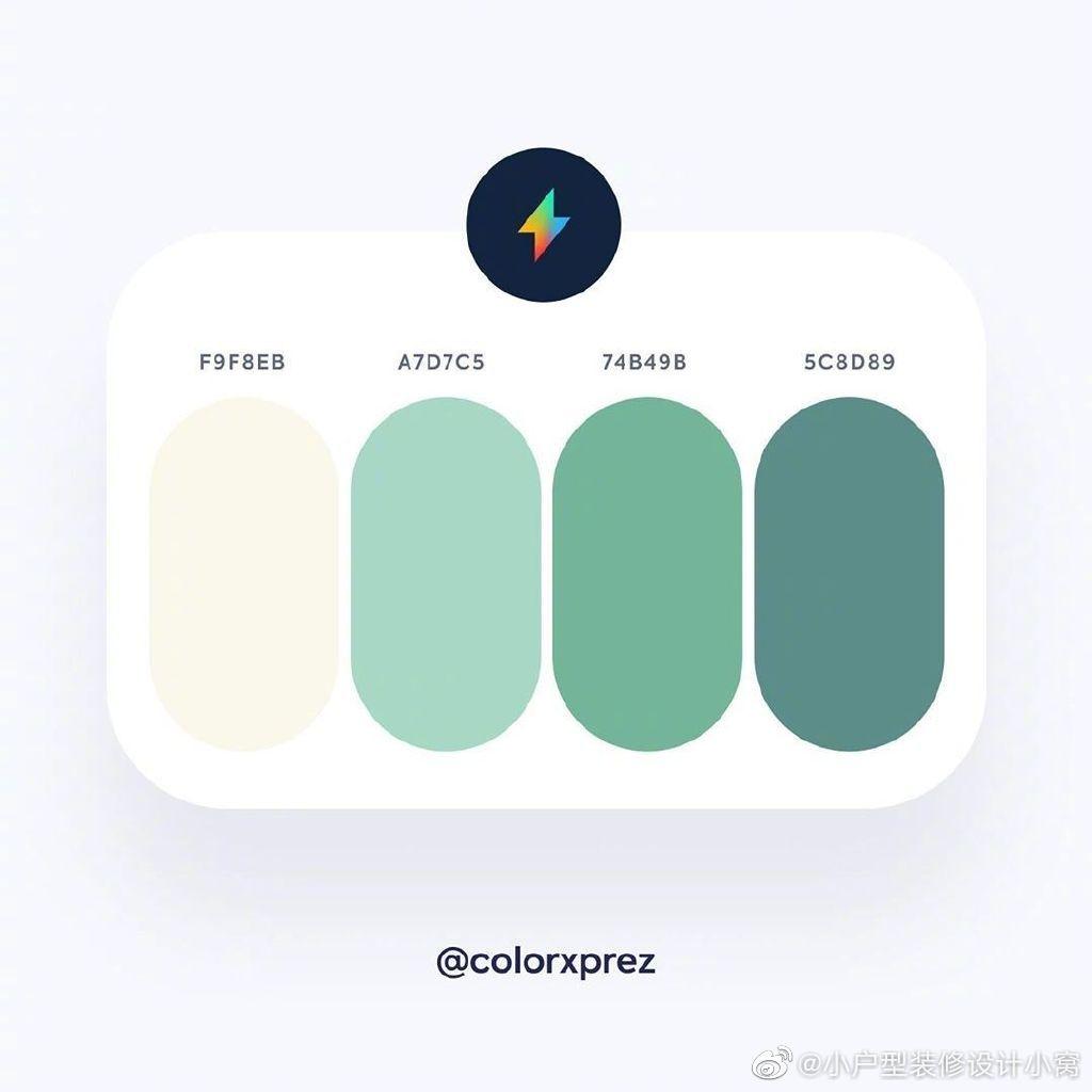 引起舒適的四色配色方案~專業裝修,更多人選擇宿松山水裝飾15375569714