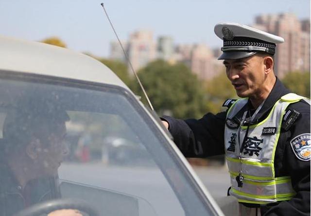 9月1日起,违章消分规则正式调整