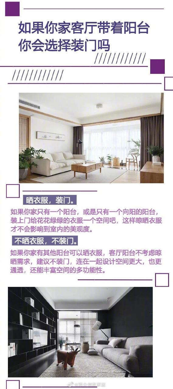 你家陽臺是這樣裝的嗎?專業裝修,更多人選擇宿松山水裝飾15375569714