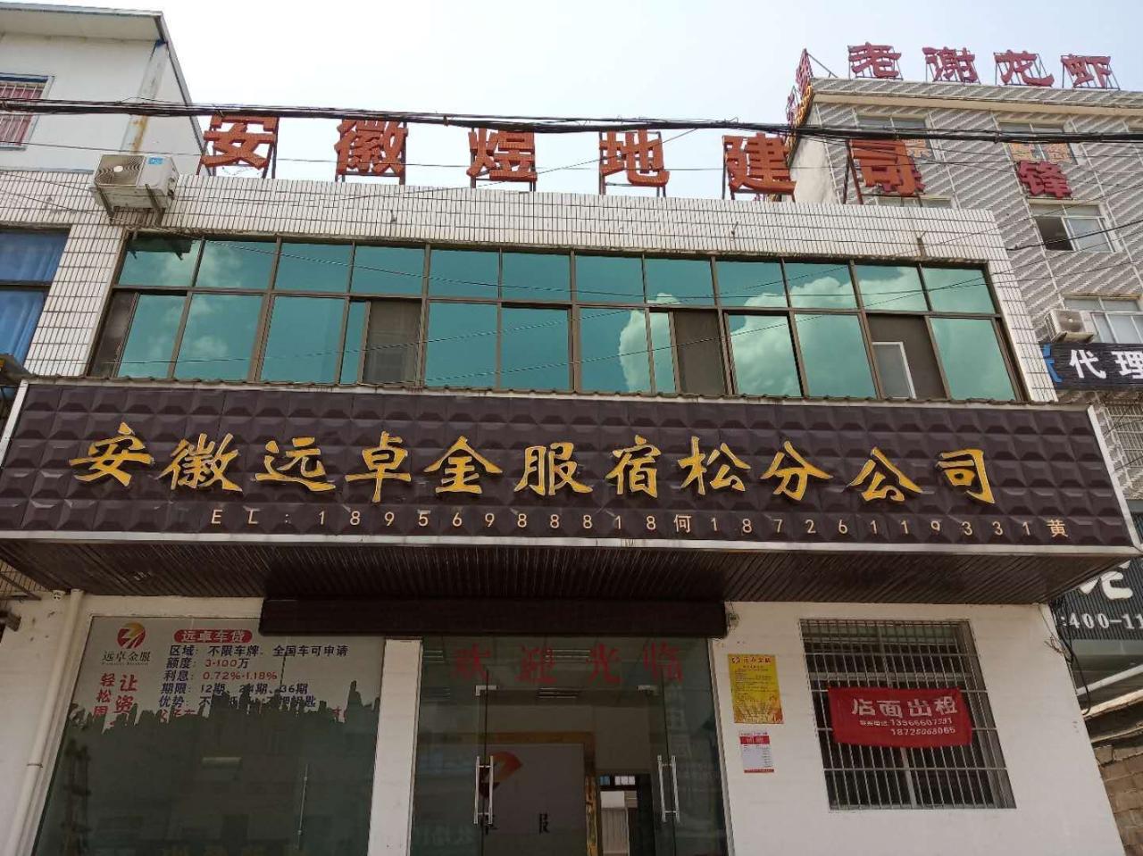 房租出租可辦公,開店地址:人民西路與龍門路交口