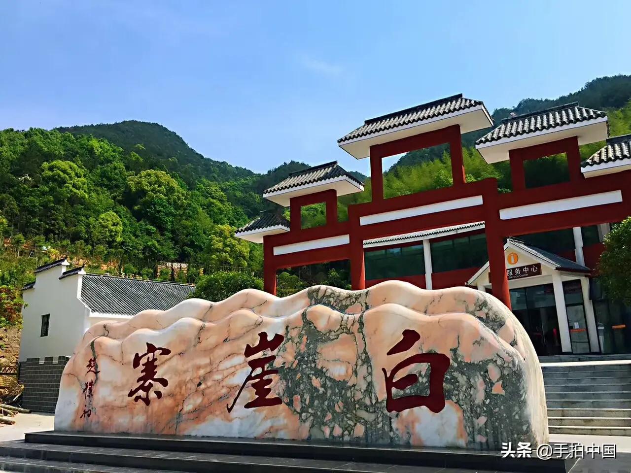 手拍中國-美麗的家鄉