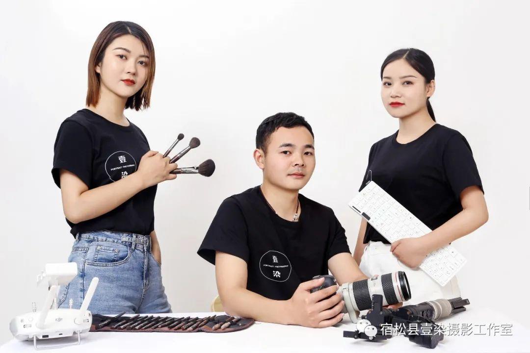 宿松壹染攝影:一家年輕時尚的攝影店鋪!