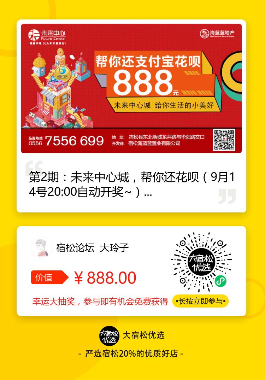 微信图片_20200912115540.png