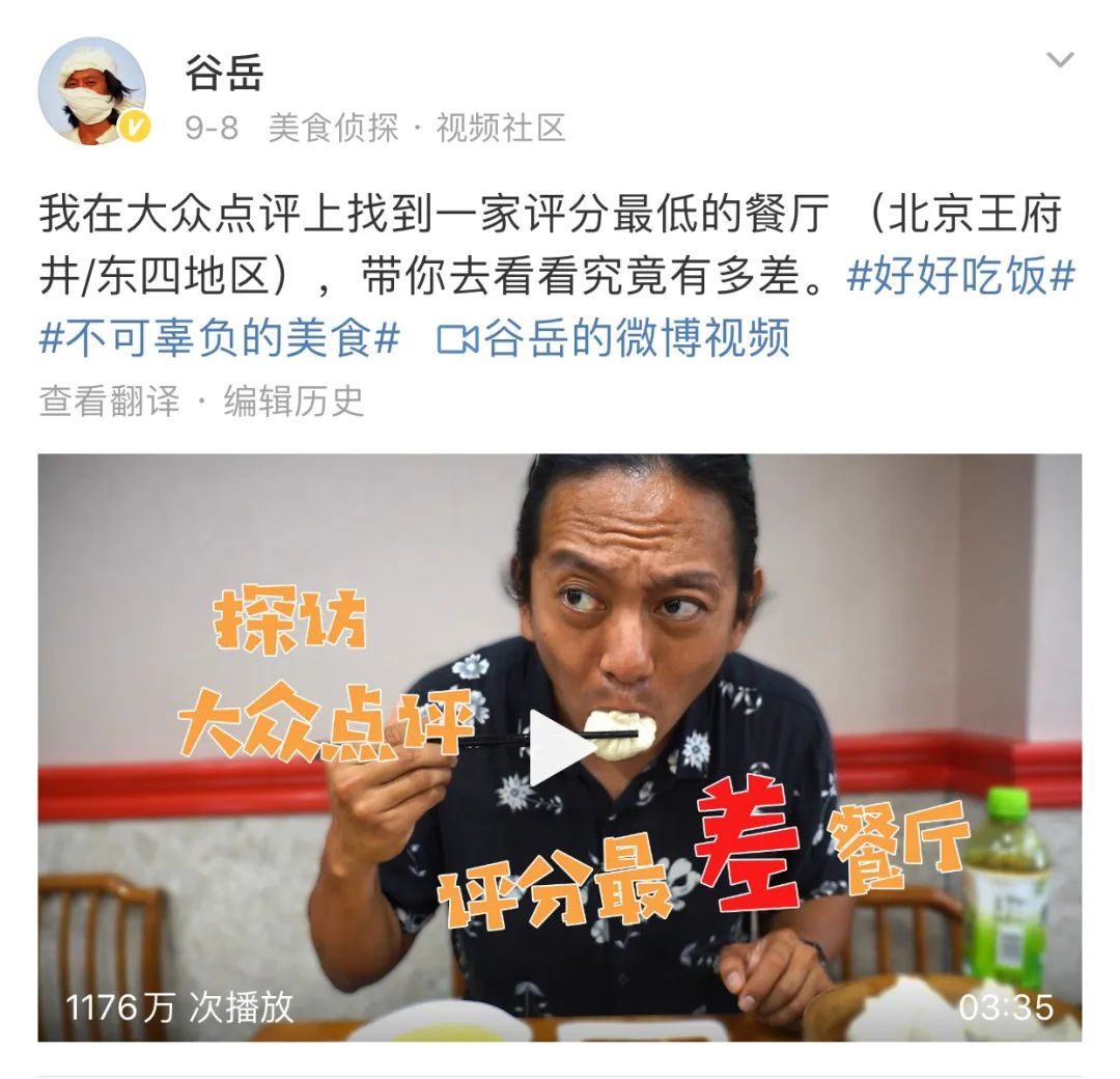 網友給差評,狗不理報警!飯不好吃不許說?