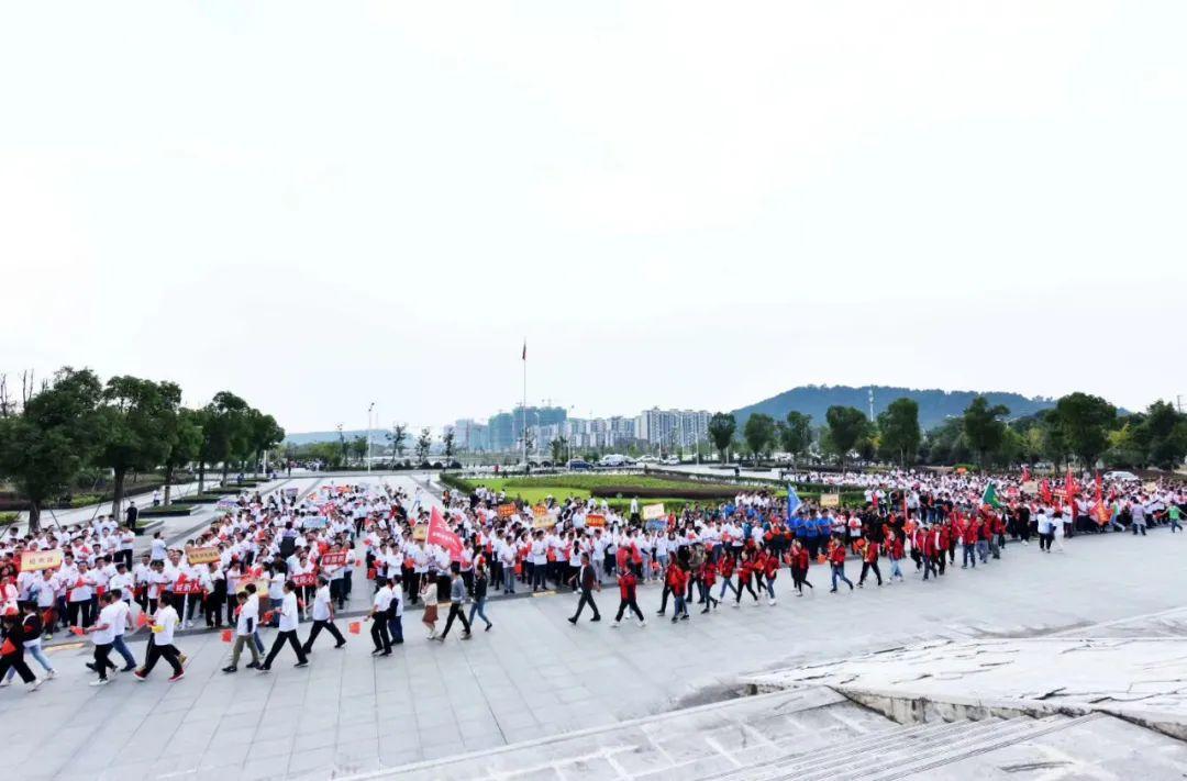 """我县1800名职工参加迎国庆暨""""体彩杯""""全民健身季全县职工健步走活动"""