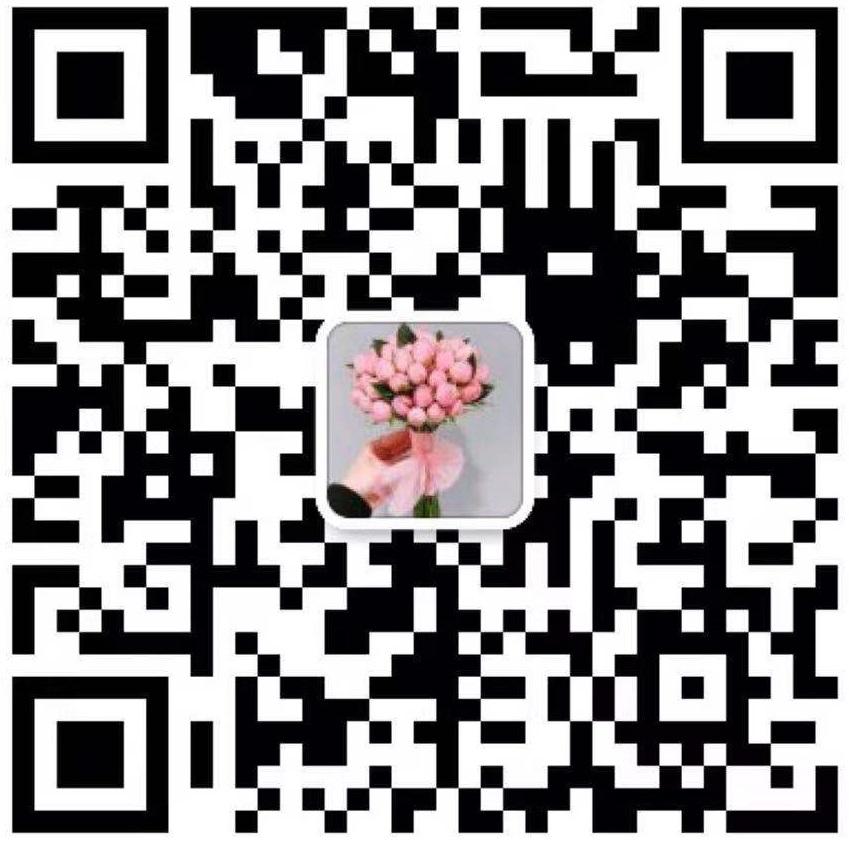 微信图片_20201127102314.jpg