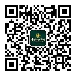 a75d2ae1fd7410a1ccbd3043d47a3550.jpg